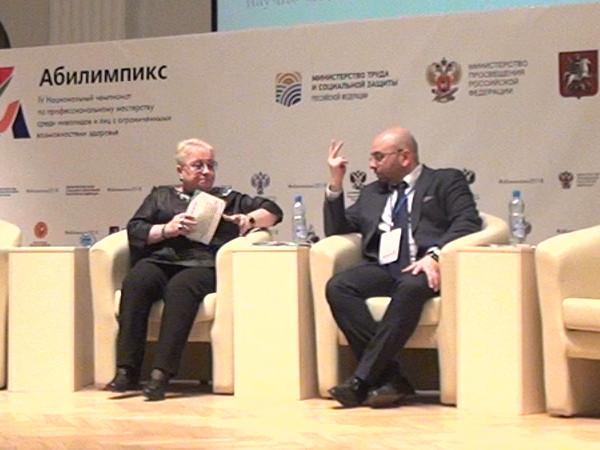 В. П. Камнева, М. Б. Ларионов